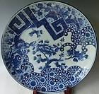 Antique Japanese C.1804-1829 Arita Large Porcelain Charger