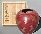 Antique Japanese  Signed Shodo Yokoku Bronze Flower Vase W/Box