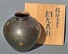 Antique Japanese  Hand- Hammered Copper Gyokusendo Vase W/Box