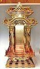 Antique Japanese Buddhist Shrine/Altar C.1920