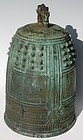 Antique Japanese Bronze Buddhist Temple Bell Dated C.1830