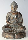 Antique Japanese Wood Buddha C.1950 Amida Nyorai