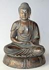 Antique Japanese Wood Buddha C.1950 Amida Nyorai