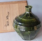 Antique Japanese Signed Kato Shunto Oribe Flower Vase W/Box