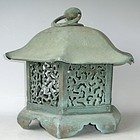 Antique Japanese Bronze Meiji Period C.1890 Hanging Lantern