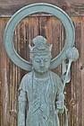 Antique Japanese Bronze Kannon Bodhisattva C.1910