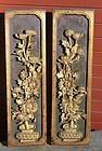Antique Japanese 1600*`s Buddhist Gold Gilt Inner Shrine Doors