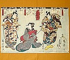 Historical Kunisada c.1848 Original Japanese Woodblock