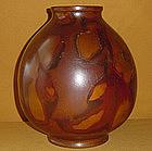 Vintage Bronze Yutenki Flower Vase c.1950