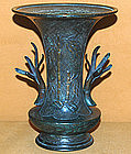 Antique Japanese Buddhist Bronze Flower Vase c.1880