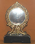 Japanese Signed 1846 Edo Period Shrine Altar Mirror