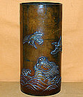 Antique Bronze Japanese Flower Vase c.1900