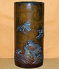 Antique Bronze Japanese Flower Vase c.1900