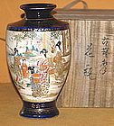 Antique Japanese Satsuma Vase, Taisho Period c.1920