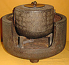 Antique Japanese Tea Ceremony Iron Brazier Kama c.1890