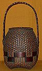 Antique Japanese Rare Insert Bamboo Flower Basket