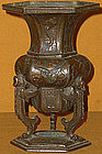 Japanese Antique Hawk Zen Temple Bronze Flower Vase