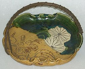 Elegant Japanese Antique Signed Oribe Plate