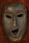 Nepalese Middle Hills Joker Mask