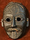 Nepalese Middle Hills Mask with a Third Eye