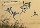 Geese and Reed Painting (Noando) by Wo Hi Choon