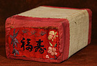 Charming Red Antique Korean Embroidered Pillow
