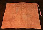 Rare and Large Orange Polished Cotton Patchwork Bojagi