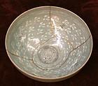12th Century Inlaid Celadon Bowl w/ Gold Lacquer Repair