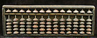 Antique Korean Abacus, Supan