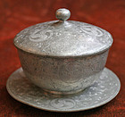 Very Fine and Rare Antique Paktong Bowl and Stand