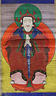 Korean Antique Shaman Ritual Painting of a Bodhisattva