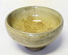Chinese Junyao Bowl, Yuan Dynasty, Great Provenance