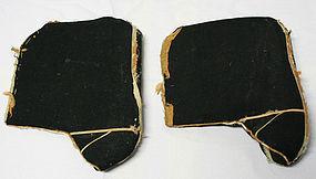 Rare Antique Pair of Korean Men's Flannel Boots