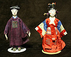 Very Rare and Detailed Korean Antique Wedding Dolls