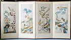 Rare Antique Korean Embroidered Bird and Flower Screen