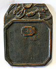 Rare, Beautifully Carved 19th Century Wood Ink Tablet