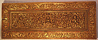 15th Century Gilded Tibetan Manuscript Cover