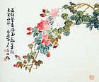 Chang Woo Sung aka Weoljeon (1912-2005) Poem and Painting of Roses