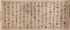 Very Rare Calligraphy by Kang Se Hwang aka Pyo Am (1713-1791)