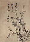 Plum Blossoms by Famed Josoen Dynasty Artist Heo Ryeon (1809-1892)