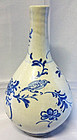 Exceptional Example of a Joseon Blue & White Painted Porcelain Bottle