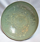Beautiful Late 12th Century Inlaid Celadon Bowl filled with symbolism