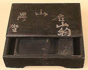 Old Black Inkstone Box and Inkstone with Scholar's Poem