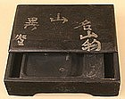 Old Black Inkstone Box and Inkstone with Scholar's Poem