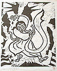 Ribbon Dance Woodblock Print by Hong Sung Dam, Minjung