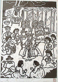 Shaman's Feast Woodblock Print by Hong Sung Dam