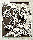 Fighting with Stones Woodblock Print by Hong Sung Dam