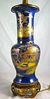 Carlton Ware Ming Porcelain Lamp