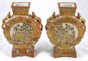 Pair Superb Kutani Moon Flask Vases