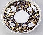 New Hall English Porcelain Cobalt And Gilt Saucer